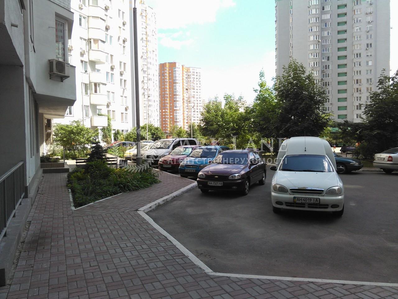 Квартира Бажана Николая просп., 10, Киев, K-22728 - Фото 20
