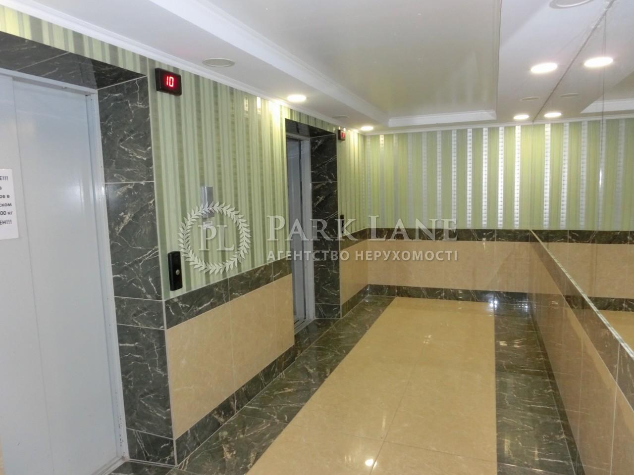 non-residential premises, Vitianska St., Vyshneve, B-92359 - Photo 13