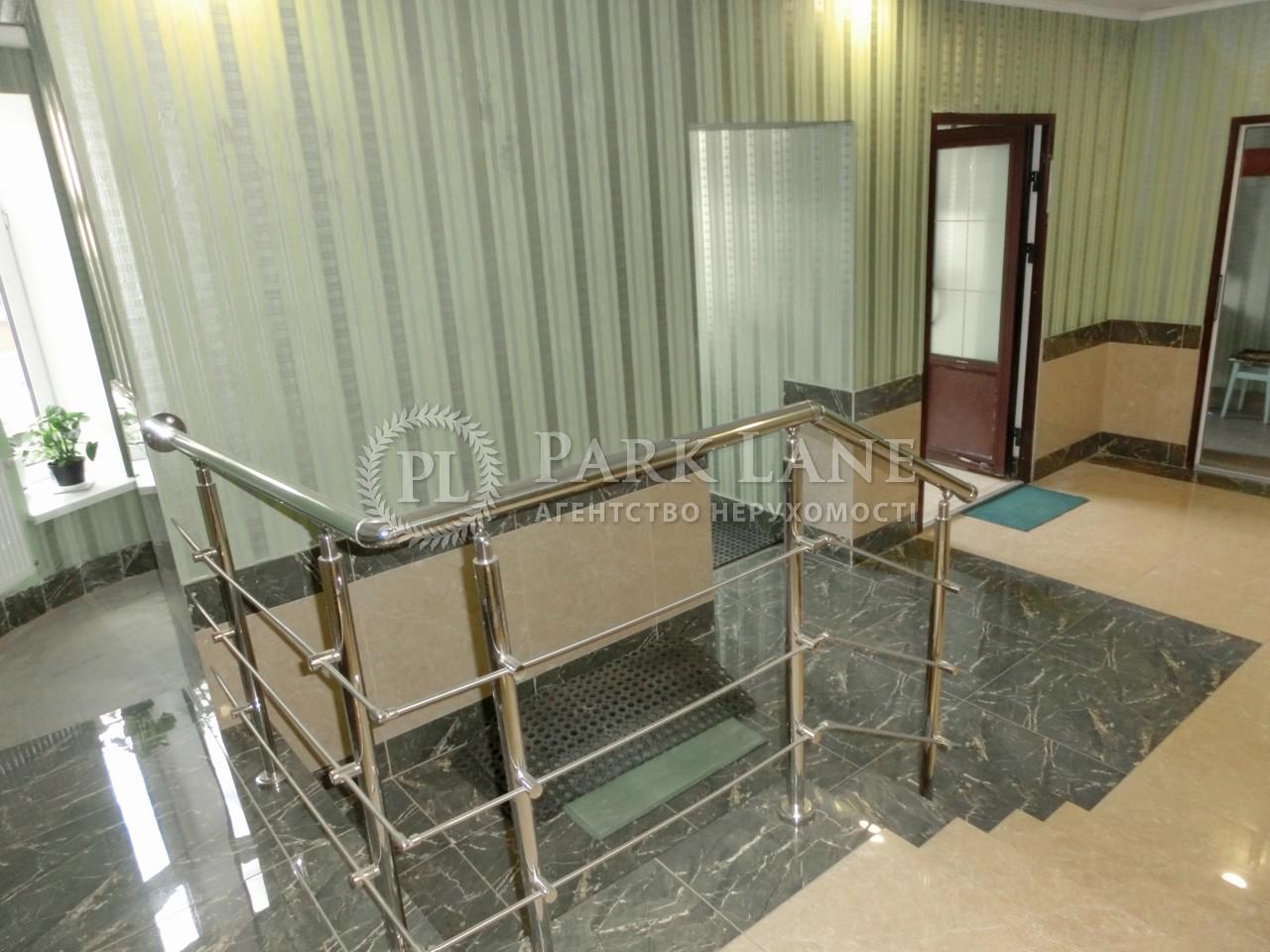 Нежитлове приміщення, B-92359, Вітянська, Вишневе (Києво-Святошинський) - Фото 15
