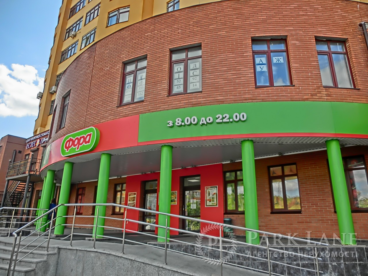 Нежитлове приміщення, B-92359, Вітянська, Вишневе (Києво-Святошинський) - Фото 23