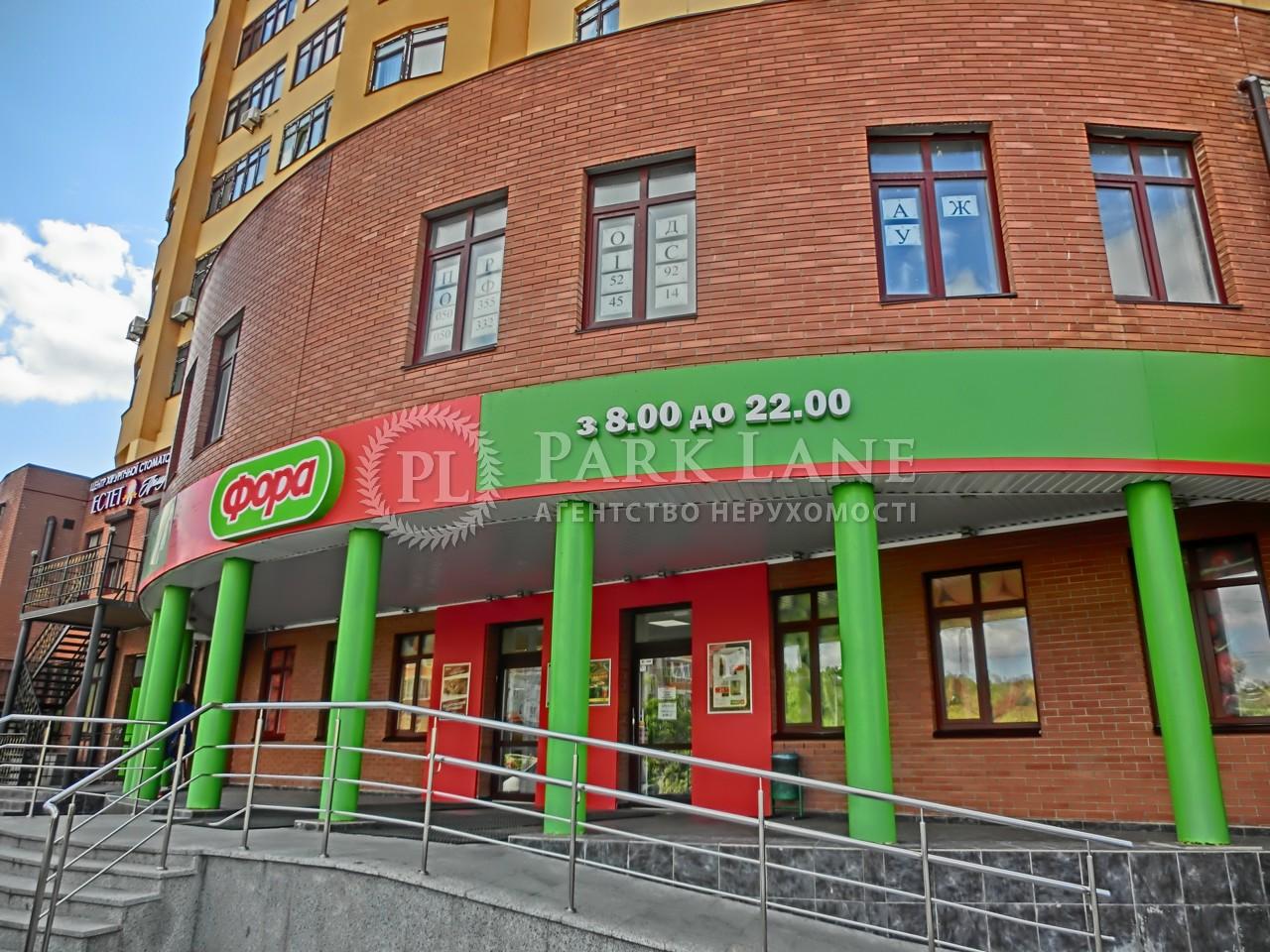 non-residential premises, Vitianska St., Vyshneve, B-92359 - Photo 22