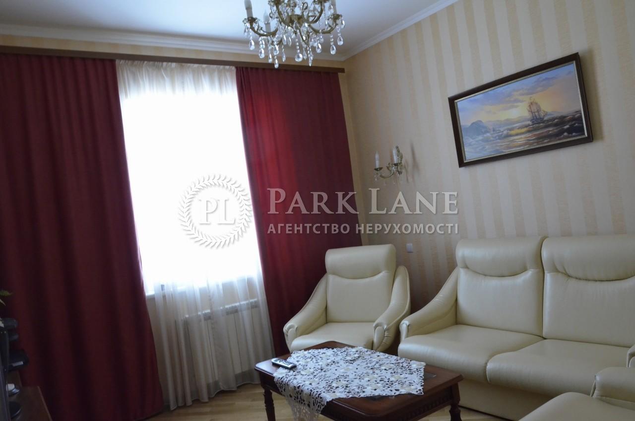 Дом Большая Александровка, Z-1808140 - Фото 19