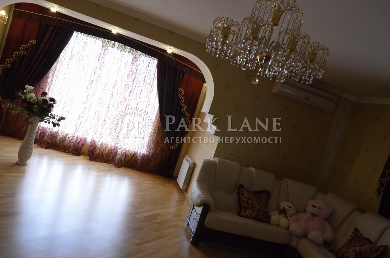 Дом Большая Александровка, Z-1808140 - Фото 15