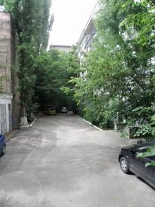 Квартира R-24933, Хмельницкого Богдана, 9б, Киев - Фото 5