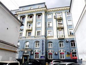 Квартира R-24933, Хмельницкого Богдана, 9б, Киев - Фото 3