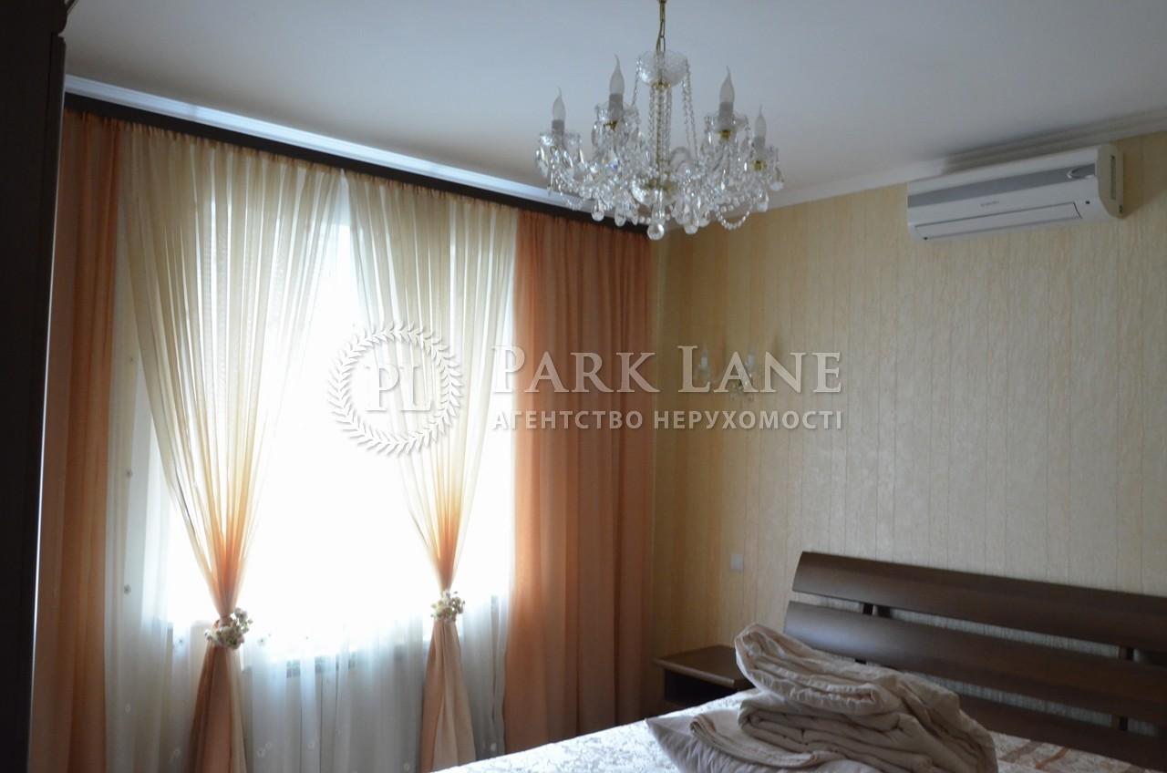 Дом Большая Александровка, Z-1808140 - Фото 18