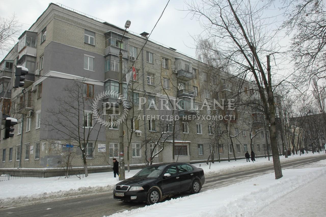 Квартира ул. Бажова, 7/21, Киев, Z-208414 - Фото 4
