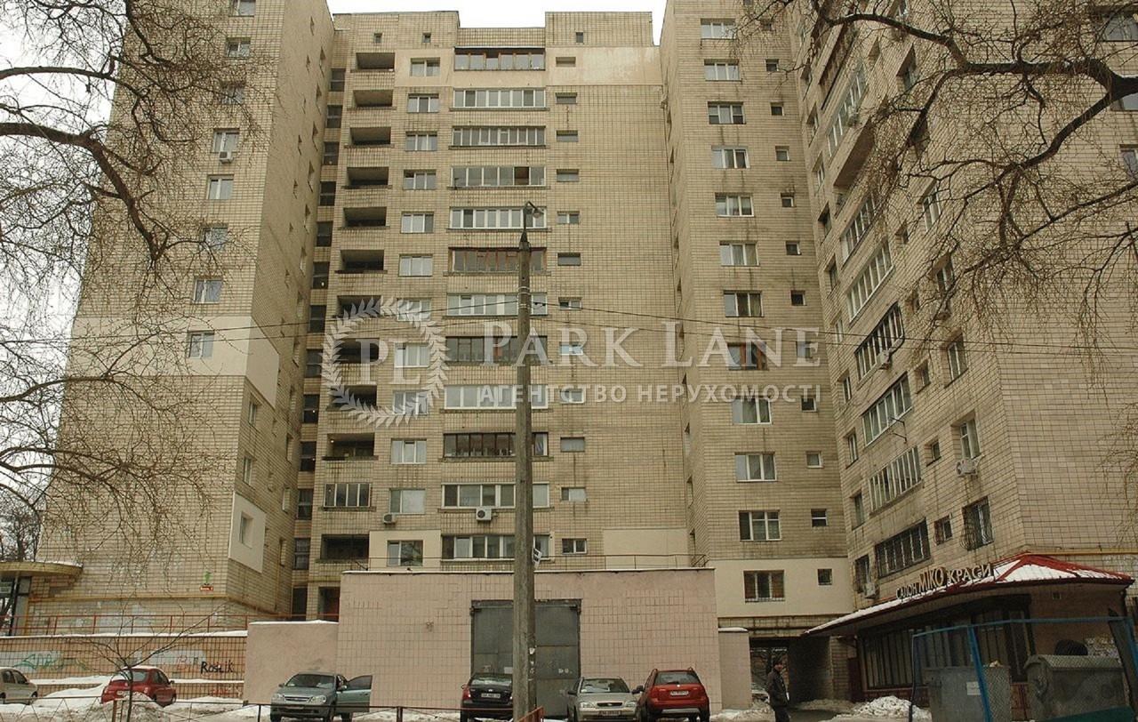Квартира ул. Янгеля Академика, 4, Киев, I-26036 - Фото 1
