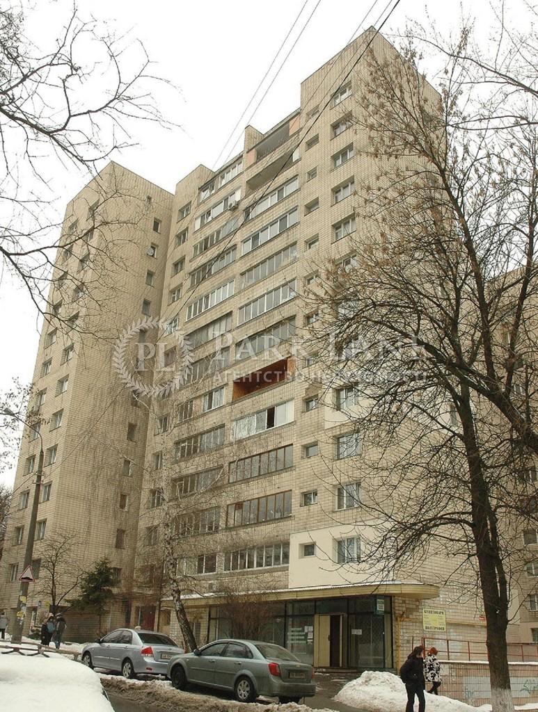 Квартира ул. Янгеля Академика, 4, Киев, I-26036 - Фото 21