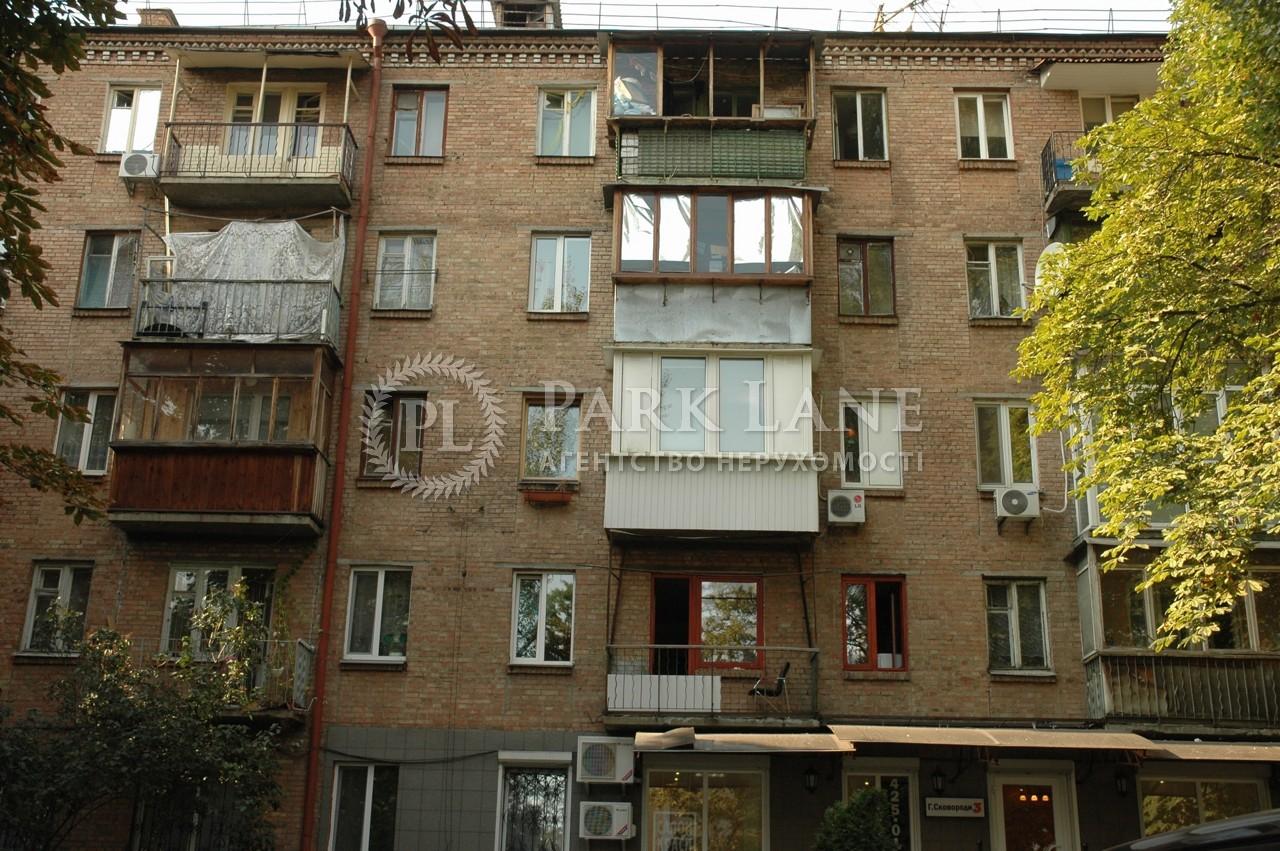 Квартира ул. Сковороды Григория, 3, Киев, Z-337302 - Фото 1