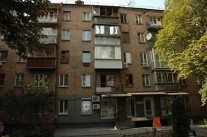 Коммерческая недвижимость, R-18027, Сковороды Григория, Подольский район