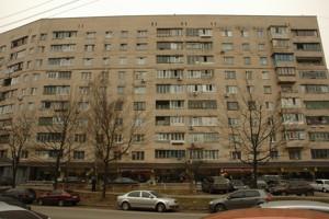 Квартира B-94264, Кудряшова, 5, Київ - Фото 3