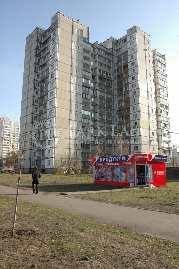Квартира J-30306, Єфремова Академіка (Уборевича Командарма), 25, Київ - Фото 1