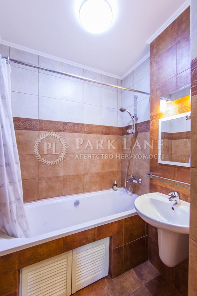 Квартира вул. Велика Васильківська, 14, Київ, Z-1142858 - Фото 18