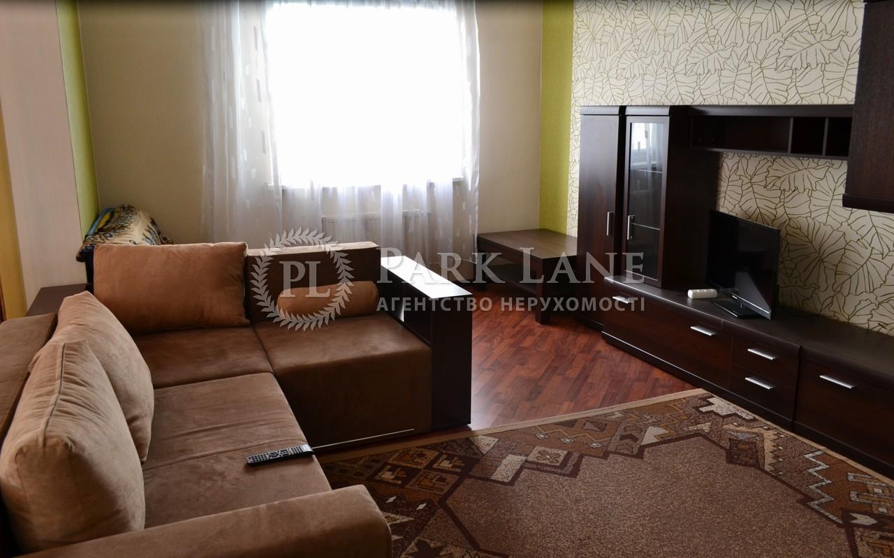 Квартира вул. Білоруська, 3, Київ, Z-998693 - Фото 4