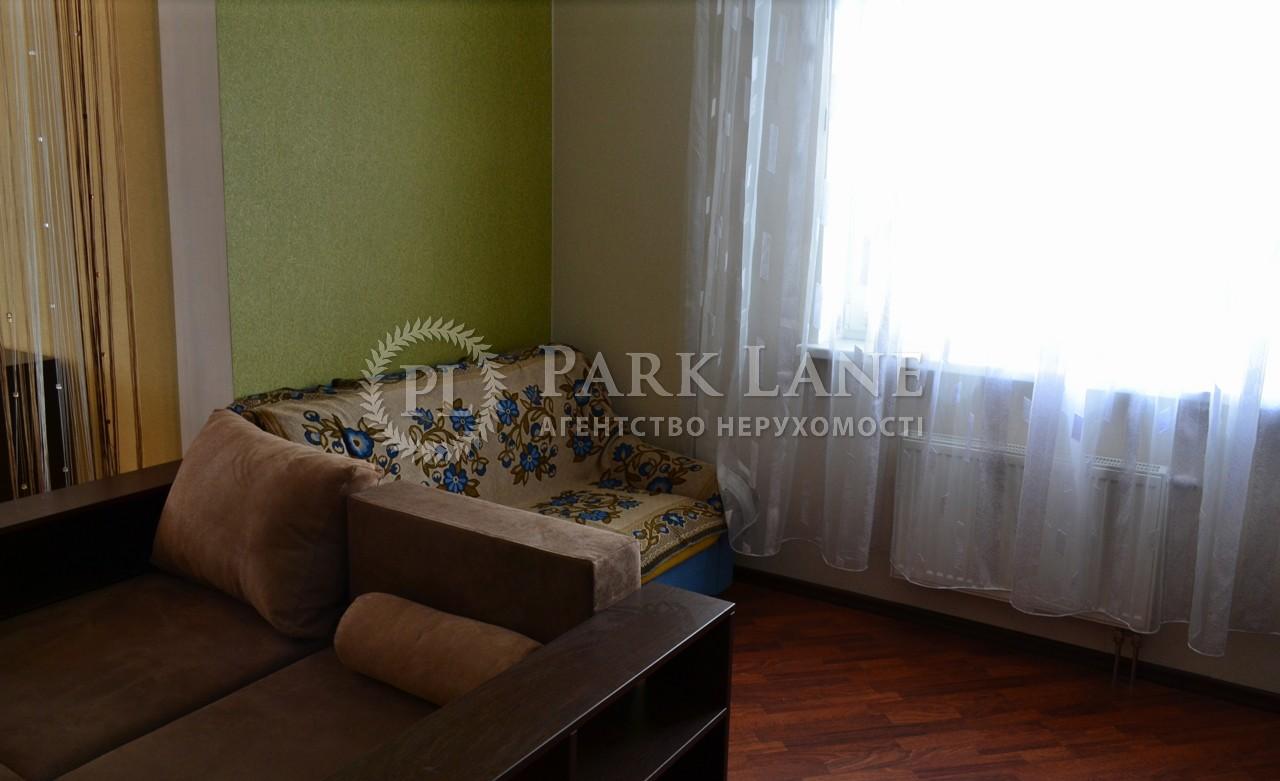 Квартира вул. Білоруська, 3, Київ, Z-998693 - Фото 7