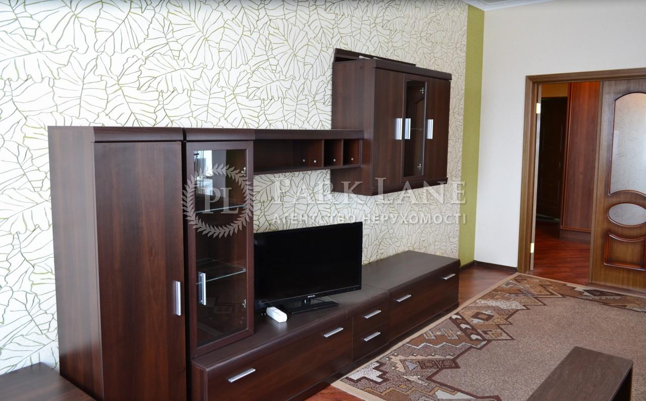 Квартира вул. Білоруська, 3, Київ, Z-998693 - Фото 3