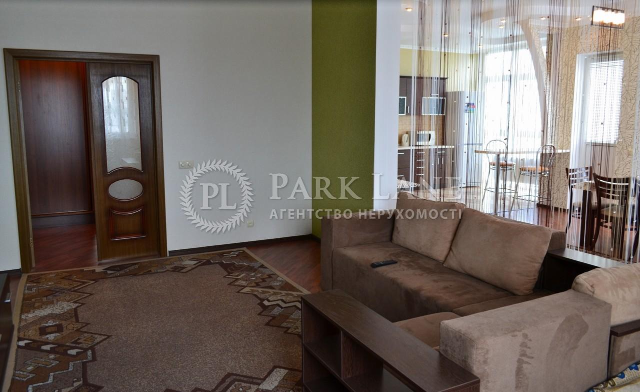 Квартира вул. Білоруська, 3, Київ, Z-998693 - Фото 5