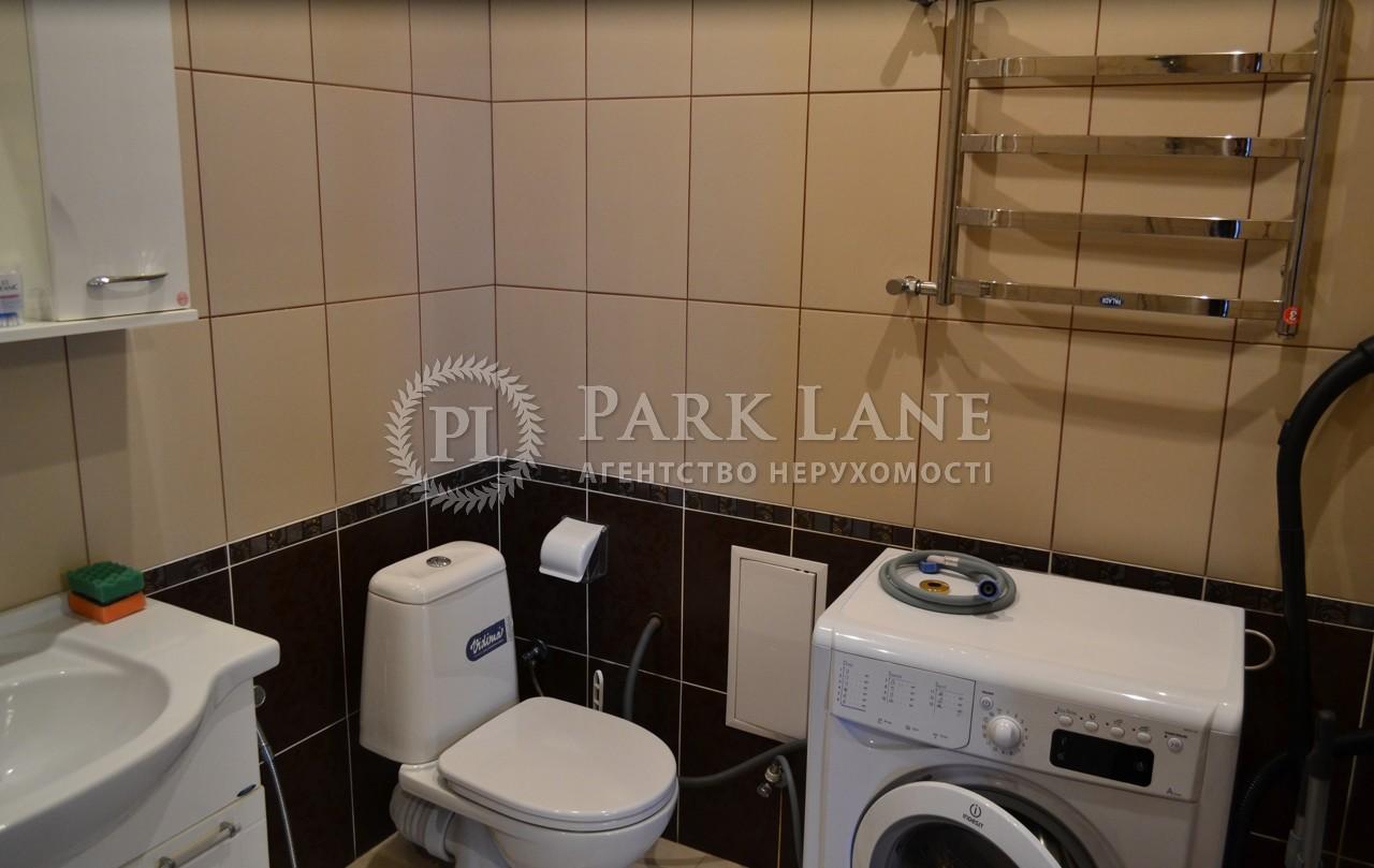 Квартира вул. Білоруська, 3, Київ, Z-998693 - Фото 16