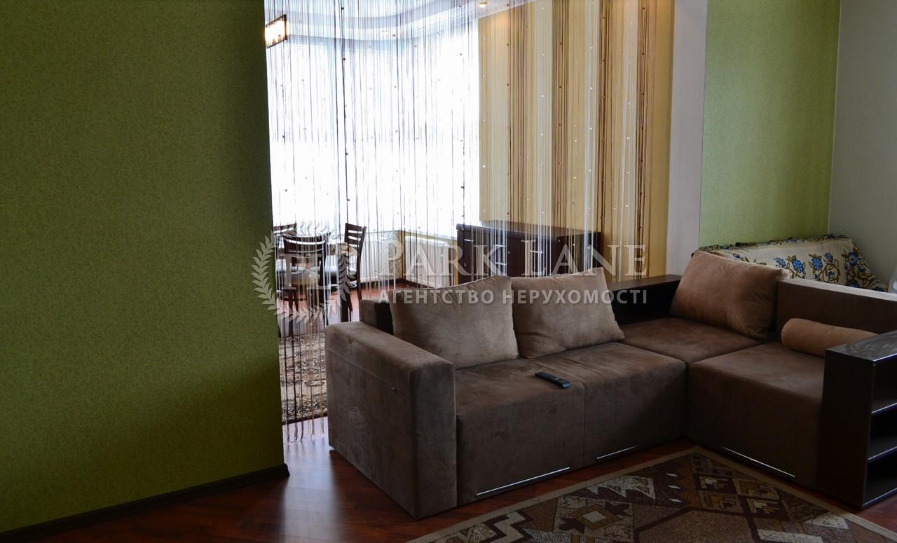 Квартира вул. Білоруська, 3, Київ, Z-998693 - Фото 8