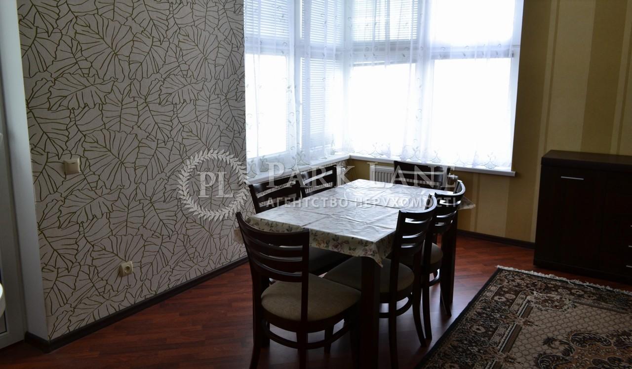 Квартира вул. Білоруська, 3, Київ, Z-998693 - Фото 14