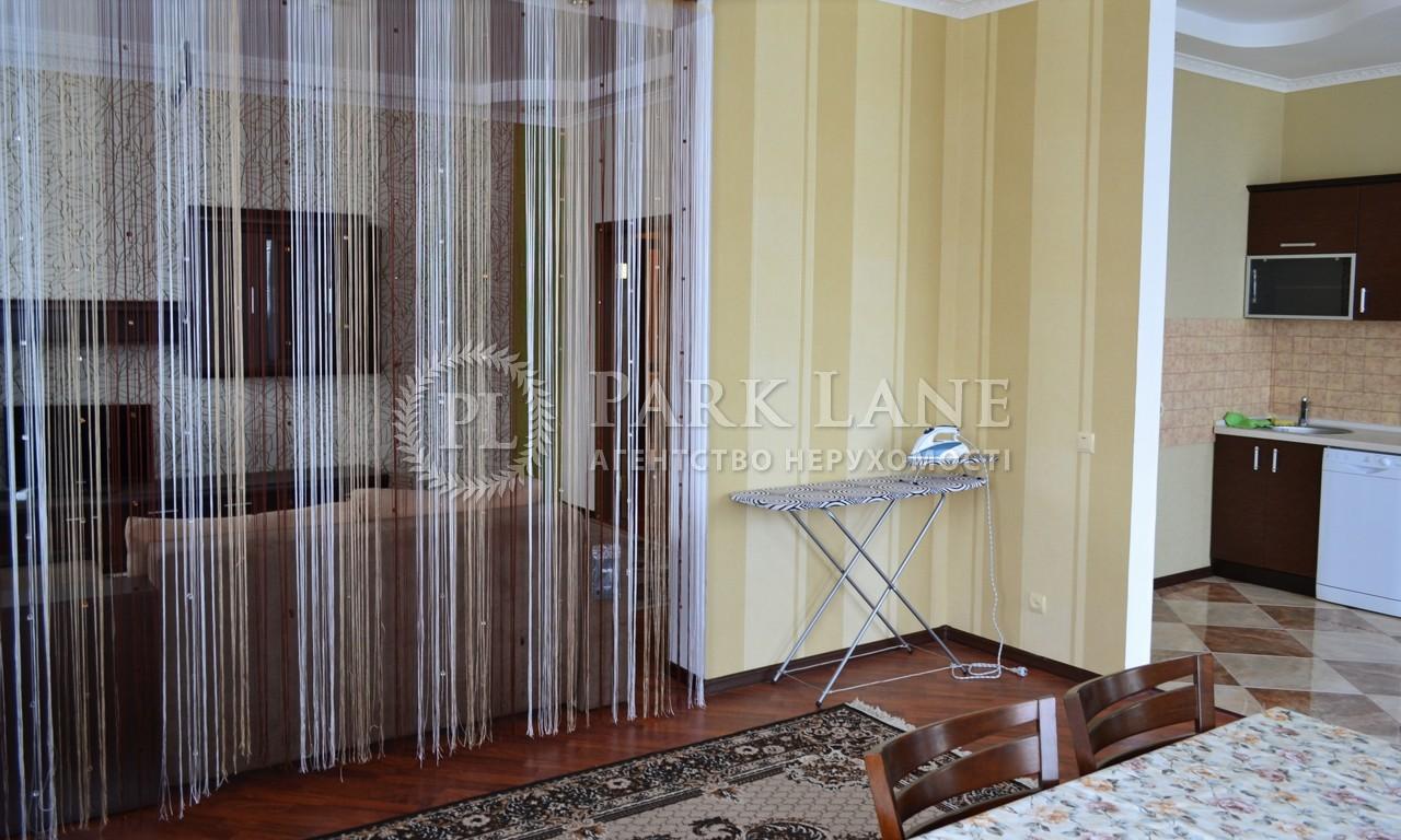 Квартира вул. Білоруська, 3, Київ, Z-998693 - Фото 13