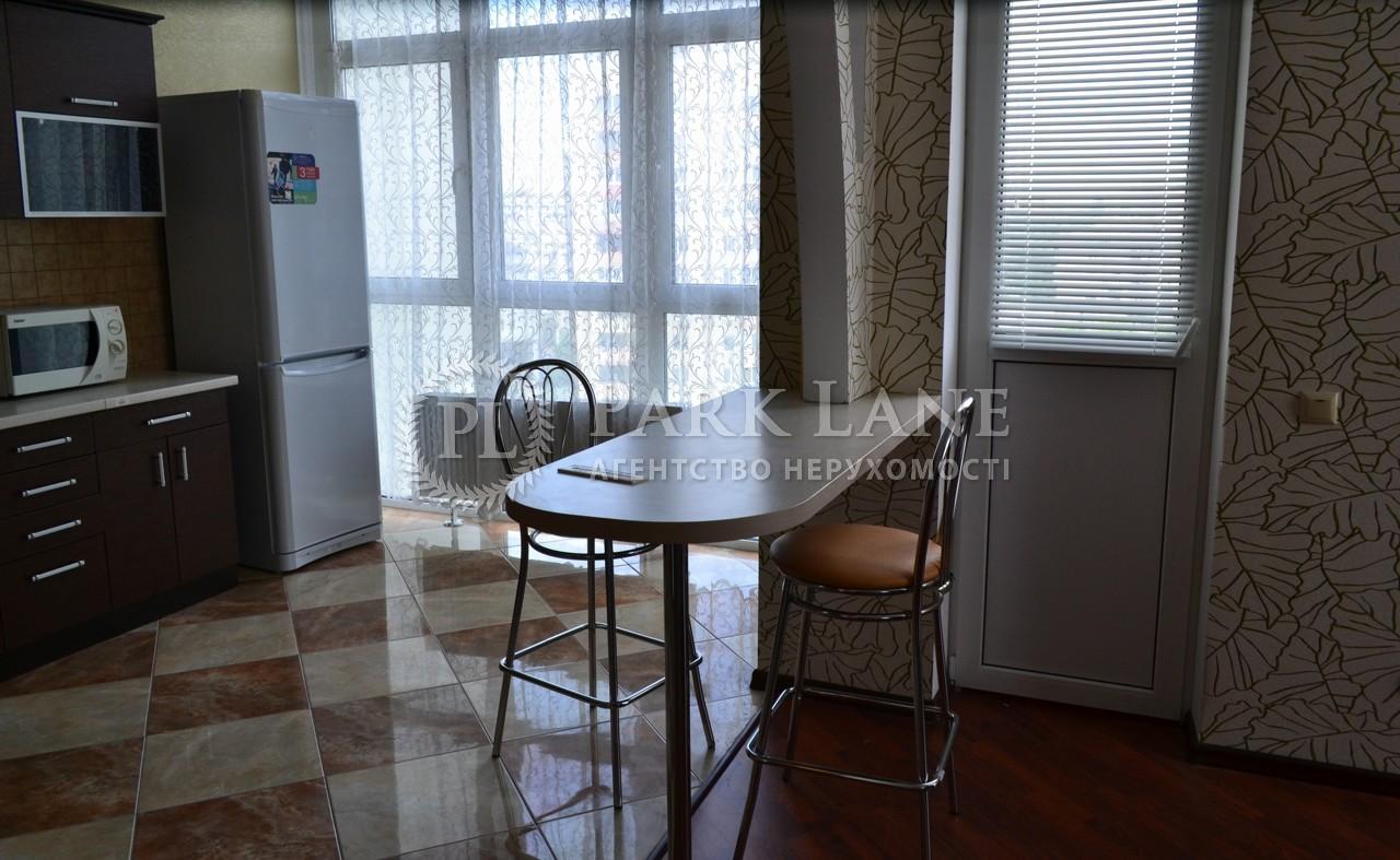 Квартира вул. Білоруська, 3, Київ, Z-998693 - Фото 15