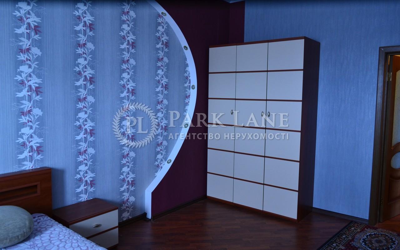 Квартира вул. Білоруська, 3, Київ, Z-998693 - Фото 10