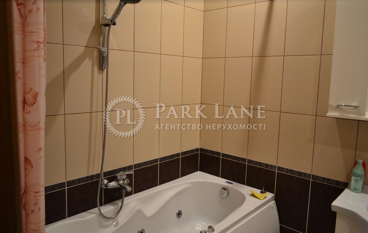 Квартира вул. Білоруська, 3, Київ, Z-998693 - Фото 17