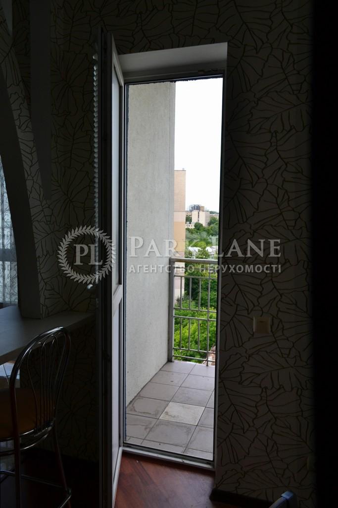 Квартира вул. Білоруська, 3, Київ, Z-998693 - Фото 20