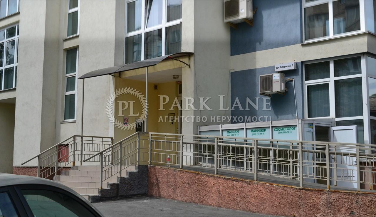 Квартира вул. Білоруська, 3, Київ, Z-998693 - Фото 23