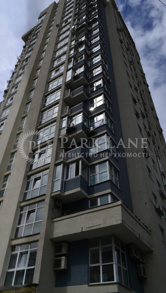 Квартира вул. Білоруська, 3, Київ, Z-502659 - Фото 17