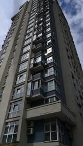 Квартира B-92655, Белорусская, 3, Киев - Фото 4