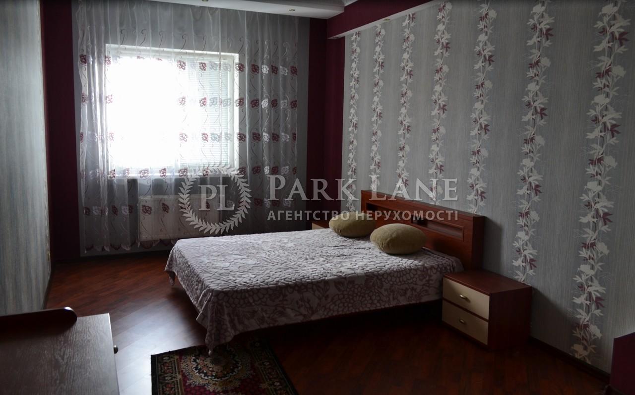 Квартира вул. Білоруська, 3, Київ, Z-998693 - Фото 6