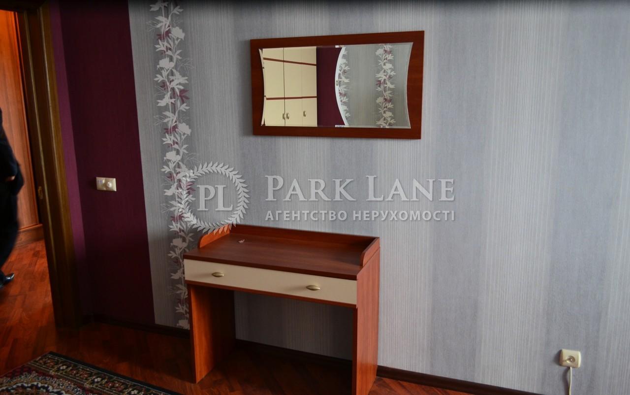 Квартира вул. Білоруська, 3, Київ, Z-998693 - Фото 9