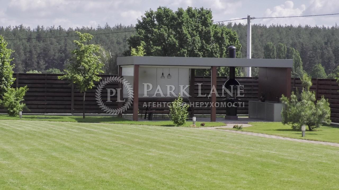 Дом Малютянка, N-14272 - Фото 79