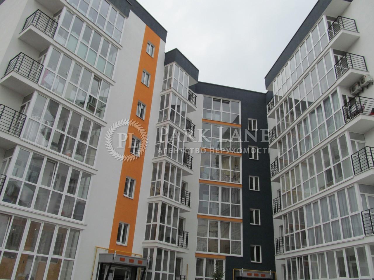 Офіс, Московський пров., Київ, Z-300830 - Фото 1
