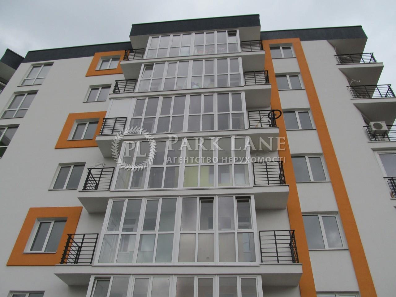 Офіс, Московський пров., Київ, Z-300830 - Фото 6