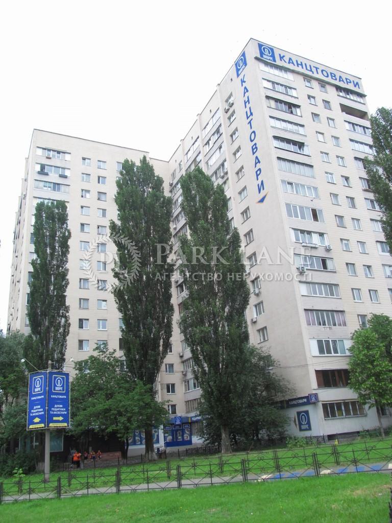Квартира Чоколовский бул., 40, Киев, Z-737649 - Фото 1