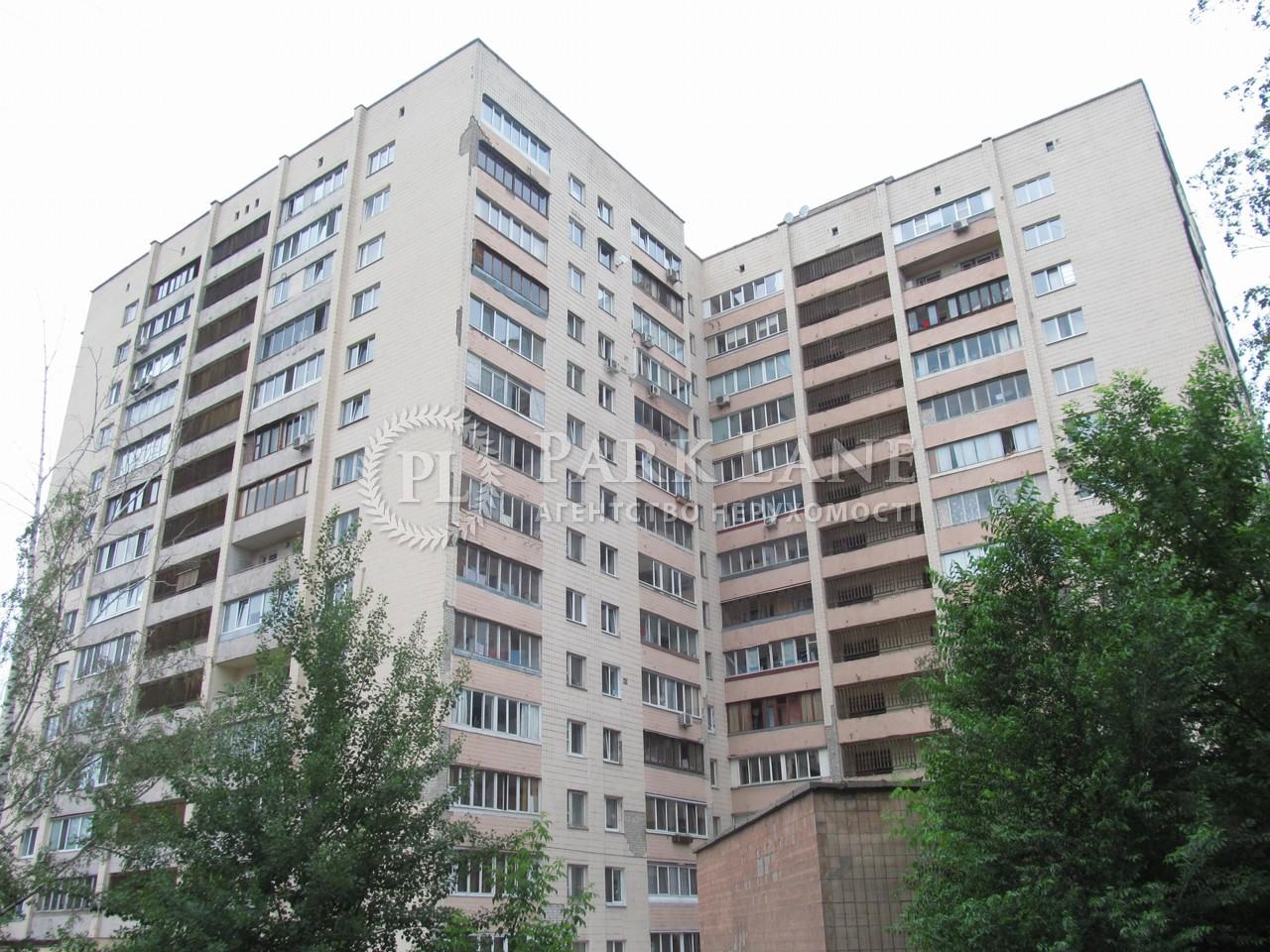 Квартира Чоколовский бул., 40, Киев, Z-737649 - Фото 2