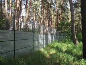 Земельный участок I-24497, Украинка - Фото 3