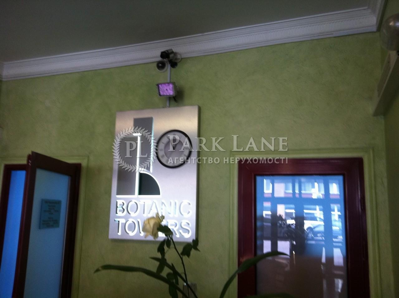 Офіс, B-84581, Саксаганського, Київ - Фото 9
