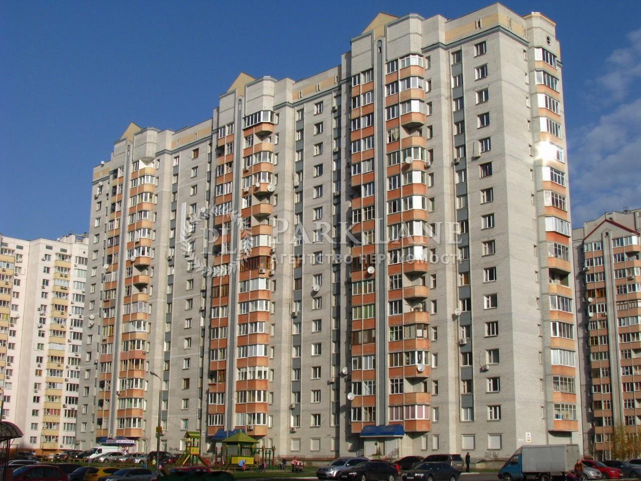 Офіс, вул. Ахматової Анни, Київ, Z-161992 - Фото 1