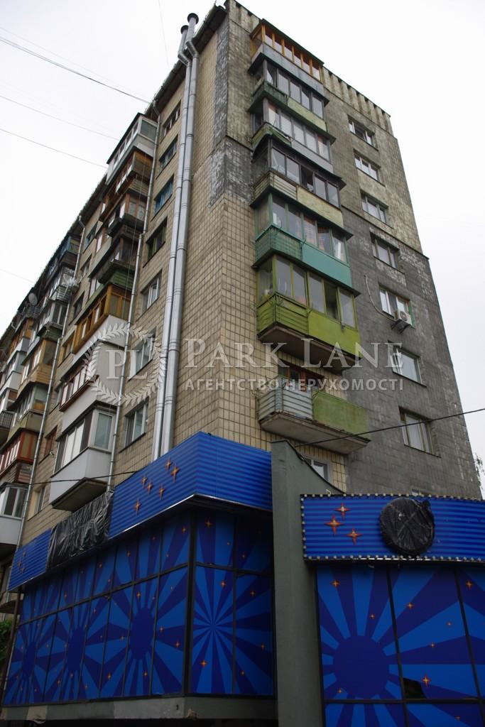 Нежилое помещение, Гавела Вацлава бульв. (Лепсе Ивана), Киев, Z-575267 - Фото 1