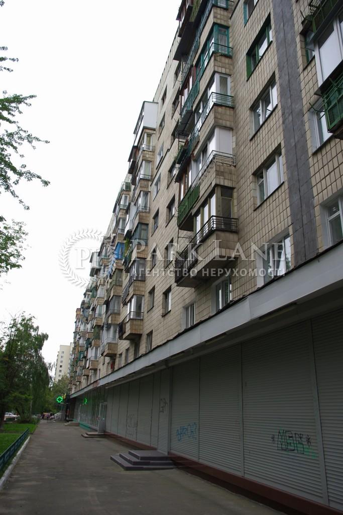 Нежилое помещение, Гавела Вацлава бульв. (Лепсе Ивана), Киев, Z-575267 - Фото 6