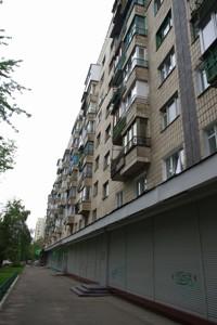 Нежилое помещение, Z-575267, Гавела Вацлава бульв. (Лепсе Ивана), Киев - Фото 2