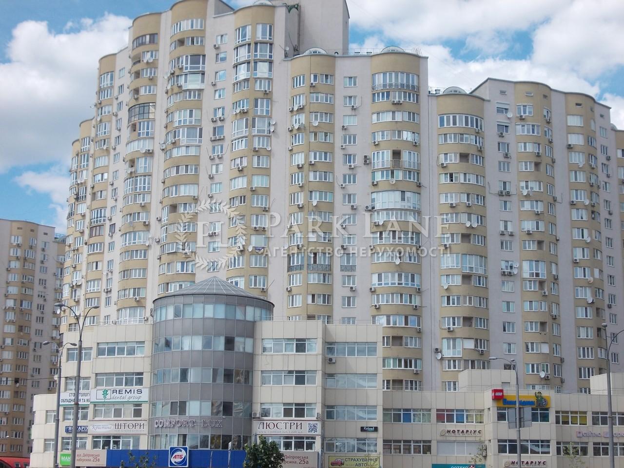Квартира вул. Дніпровська наб., 25, Київ, Z-503178 - Фото 11