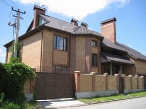 Дом L-15791, Козин (Конча-Заспа) - Фото 59