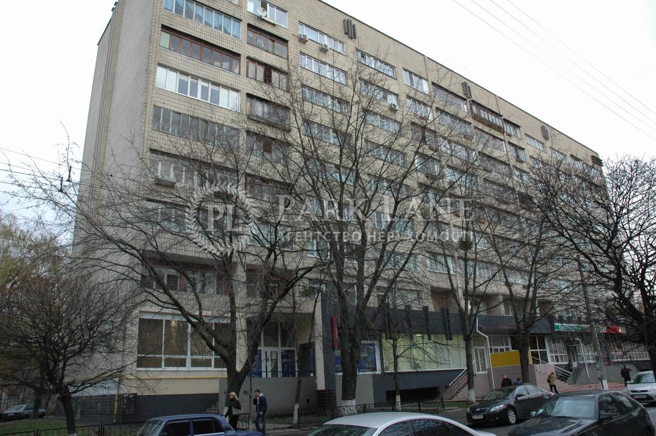 Квартира Воздухофлотский просп., 58, Киев, Z-659761 - Фото 1