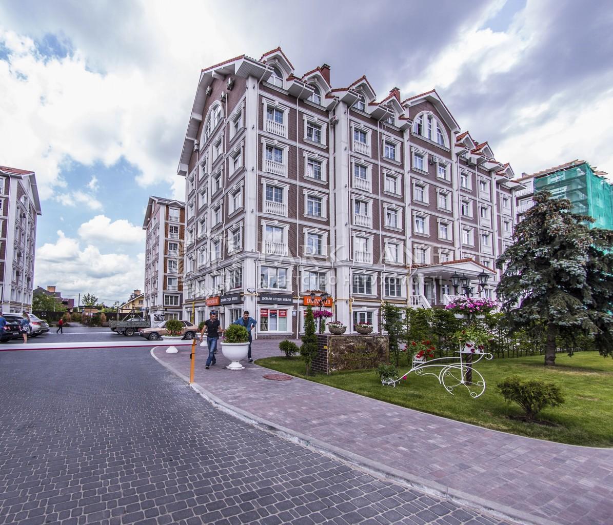 Квартира ул. Луценко Дмитрия, 8, Киев, X-29069 - Фото 1